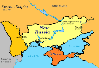 New_Russia_on_territory_of_Ukraine[1]
