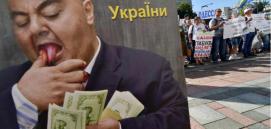 ukrbanker1[1]