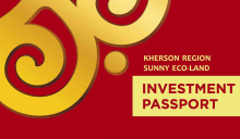 Investment Passport