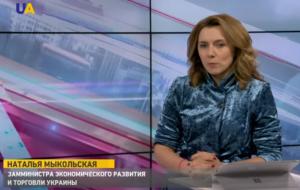 mikolskaya